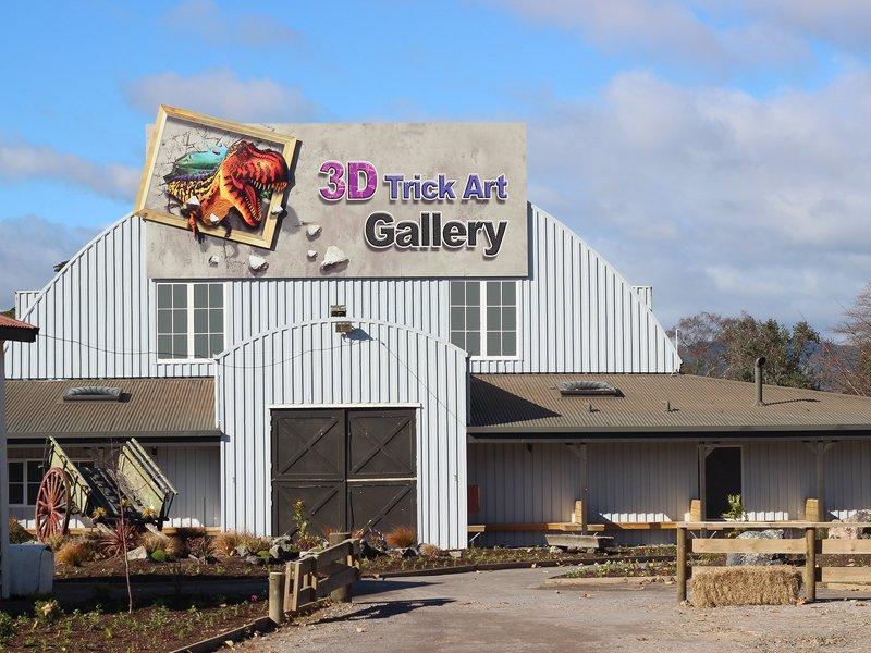 3D Trick Art_The Farm Tour_main 1-4